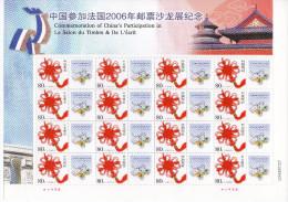 Bloc Feuille De China Chine : La Participation De La Chine Au Salon De Timbres De France 2006 Memorial - Ungebraucht