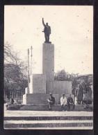 E-USSR-54   LENIN MONUMENT