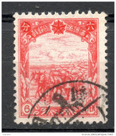 China  Chine : (498) Manchukuo SG150(o) - Mandchourie 1927-33
