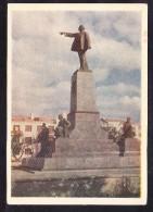 E-USSR-58  LENIN MONUMENT
