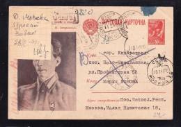 E-USSR-72  POSTCARD CZECH EMBASSY,MOSCOW TO KIROVOGRAD 11.02.1948
