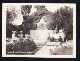E-USSR-79  LENIN MONUMENT