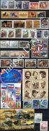 YUGOSLAVIA 1998 Complete Year Commemorative And Definitive MNH - Nuovi