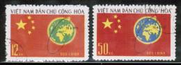 VN 1971 MI 648-49 USED - Vietnam