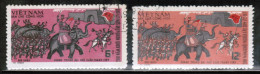 VN 1971 MI 655-56 USED - Vietnam