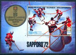 Guinea Equatorial 1972 Olympic Games Sapporo Hockey Bl. S/S MNH - Equatorial Guinea