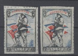 Korea Michel No. 32 * ungebraucht