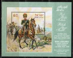 PL 2009 ISRAEL MI BL 82 ** - Unused Stamps