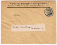 1/1. Thème :  Verein Deutsches Kunstgewerbe. Entier Privé Allemand. Berlin 10.10.03