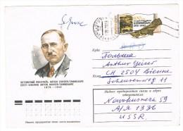 1/1. Thème :  Blé + écrivain Russe Anton Hansen Tammsaare. 17.05.78. Entier Russe. Verso= Warsovie - Landwirtschaft