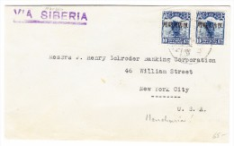 China Brief Bank Of Harbin Nach New-York USA - 1912-1949 République