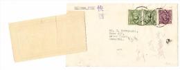 China Expres Brief  Shanghai Ortsbrief An Hotel Adresse Ungelifert Am 21.1.1939 Retour Gesendet Selten - 1912-1949 République