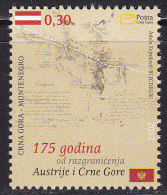 Montenegro, 2012, 175 Years Of The Accrual Of Austria And Montenegro, MNH (**) - Montenegro
