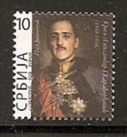 103. Serbia, 2009, King Aleksandar Karadjordjevic, Surcharge, MNH (**) - Serbia
