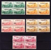 China 1946  Mi.# 680-684 ** In Viererblock - 1912-1949 République