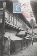 The Arima- Meisho - ** Belle Cpa  ** (1925) - Kobe