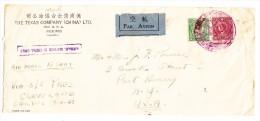 China Flugpost Brief Peking (Flug Nach SHAI) Danach  S/S Pres  Nach Port Henry USA Mit Rotem Sonderstempel (mit Inhalt) - 1912-1949 République