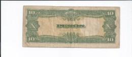 WW2 US-JAPON Billet De Banque The Japanese Goverment - Japon