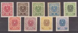 1920/21 Armoiries  Mi No 312x/320x Et Yv No 223/231 Papier Blanche MH/MNH - Ungebraucht