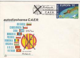 15900- CAER ORGANIZATION SELF-DISOLVING, SPECIAL COVER, 1991, ROMANIA - 1948-.... Républiques