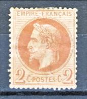 Francia 1862 Napoleone III N. 26B C. 2 Rosso Bruno Chiaro MH - 1863-1870 Napoleone III Con Gli Allori