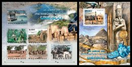 MOZAMBIQUE 2012 - UNESCO, World Heritage - CV = 38 € - Prehistorie
