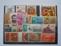 INDE INDIA A LOT OF 23 STAMPS MH* AS SEEN IN THE IMAGE. NO RESERVE LOW START PRICE - Colecciones & Series