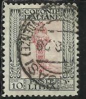LIBIA 1926 - 1930 PITTORICA CENT. 10 CENTESIMI PERF. DENT 11 USATO USED OBLITERE´ - Libia