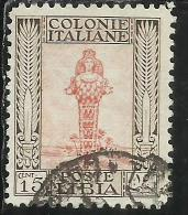 LIBIA 1926 - 1930 PITTORICA CENT. 15 CENTESIMI DENT. PERF 11 USATO USED OBLITERE´ - Libya
