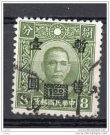 China  Chine : (430) Occupation Japanaise--Nanking Et Shanghai SG25(o) - 1943-45 Shanghai & Nankin