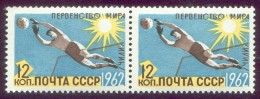 RUSSIA 1962 USSR Stamp MNH ** VF Mi 2614 CHILE SOCCER WORLD CUP FOOTBALL SPORT - 1962 – Chile