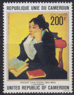 1251(8). Cameroon, 1978, Painter Vincent Van Gogh, MNH (**) Michel 881 - Cameroun (1960-...)