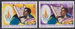 1251(13). Cameroon, 1979, Human Rights, MNH (**) Michel 899-900 - Cameroun (1960-...)