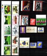 Uruguay 1996, Séries Entre 1540 Et 1578**, Cote 53 € - Uruguay