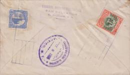 G)1935 EL SALVADOR, POLICE BARRACKS-TULLA SERRA, EL SALVADOR & MEXICO REGISTERED SEALS, CIRCULATED COVER TO MEXICO, XF - El Salvador