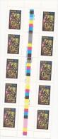 Australia 1984 Christmas 50c Kings Gutter Strip MNH - Neufs