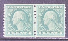 US 490   PERF. 10  LINE  PAIR  **  1916  Issue - Vereinigte Staaten
