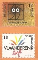 COB 2277/2278  (MNH)  (Lot 395) - België
