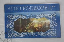 Soviet Union/ Russia 1981 -Petergof Tourist Brochure - Folletos Turísticos