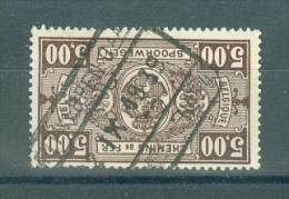 "BELGIE - OBP Nr TR 211 - Cachet ""ANTWERPEN-Caal Nr 4"" - (ref. VL-5691) - (cachet Verso) - 1923-1941"