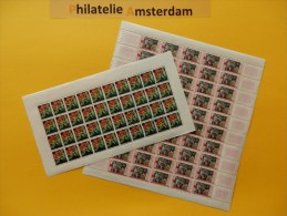 Guinea 1959, FIRST ISSUE IN FULL SHEETS MNH / FLORA: Mi 1-2, ** - Guinee (1958-...)