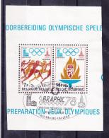 BELGIQUE COB 1915/6 OBL Du BLOC 53.  (3T592A) - Belgique