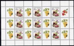 CZECH REPUBLIC 2006 Greetings Stamp 12 Kc Sheetlet MNH / **.  Michel 462 - Blocks & Sheetlets