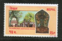 Nepal 1988 Bindhybasini Temple Pokhara Hindu Mythology Sc 469 MNH  # 2482A - Hinduism