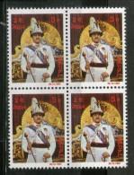 Nepal 1982 Famous People King Birendra Sc 407 Blk/4 MNH # 2503B - Hinduism