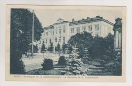 Poland.Brody.J.Korzeniowsky Gymnase. - Polen