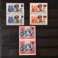 République Démocratique Du Congo - 652/654 - En Paire - 1967 - MNH - Mint/hinged