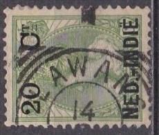 Ned. Indië: LAWANG Op 1900 Hulpuitgifte Zegels NL Overdrukt In Zwart 20 / 20 Ct  NVPH 34 - Indes Néerlandaises