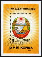 KOREA Nord 1985 - Block 200 - Korea (Nord-)