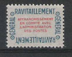 PARFAIT ETAT ! 1946 : Timbre De Ravitaillement  Service 15A** - - Service